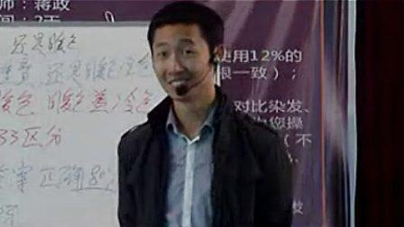 中国美发名师蒋正亲临现场讲授员工技能培训发型染发技巧(一)