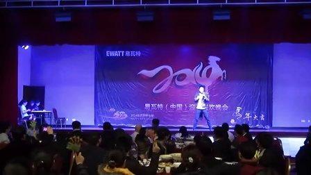 2014年文艺汇演(下)