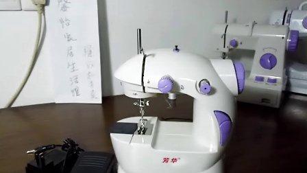芳华201缝纫机操作视频