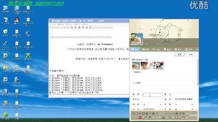 2014年元宵情人节QQ5201314霸气网名