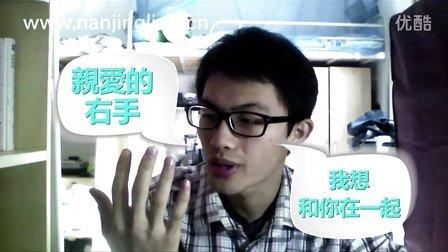勾三搭四——李志2013-2014跨年音乐会 现场视频