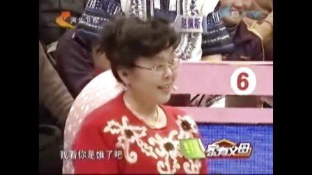 河北卫视【家有父母】2010年12月27日