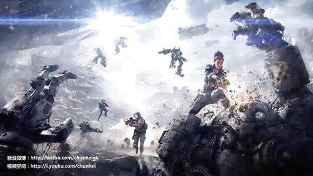 纯黑《泰坦陨落 Titanfall》PC测试版直播实录 实战篇上