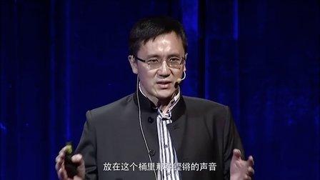 郑伟:在另一个世界行医