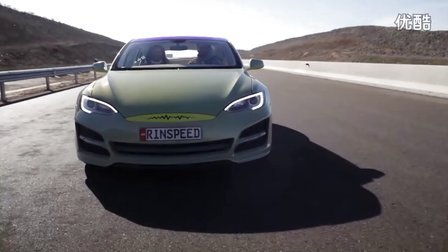 基于特斯拉Model S Rinspeed XchangE 概念车