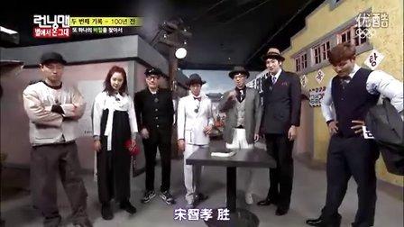 Running Man周一情侣懵智❤姜gary - 播单- 优酷视频