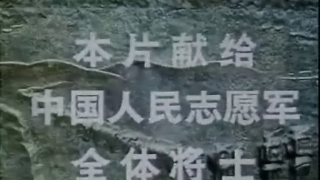 中国纪录片《较量》