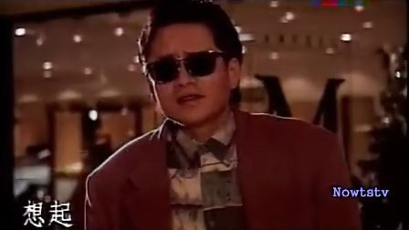 高凌风 - 两样心 (1993)