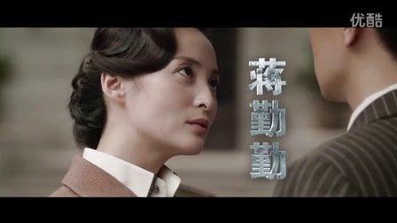 《一号目标》曝预告 蒋勤勤特工斗险引强震
