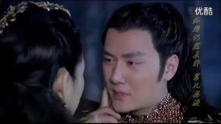兰陵王MV男儿无泪——高长恭、杨雪舞【冯绍峰、林依晨】凄美爱情