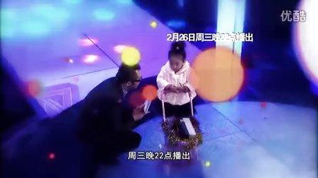 辽宁卫视《完美告白》第二期02.26宣传片