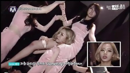 美到爆!韩国美妞扛美妞跳舞