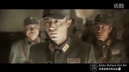 【百度霍建华吧出品】华哥版本—战长沙片尾MV