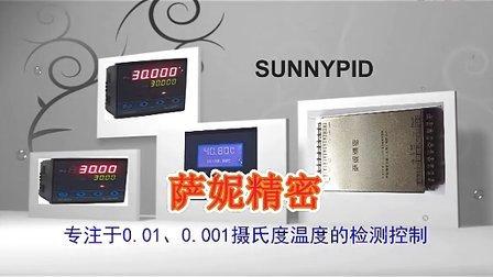 高精度0.01℃超高精度温控器控制效果、温控表、温控仪、温控模块