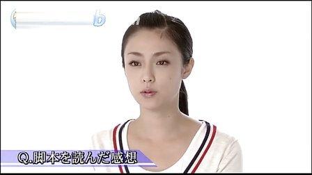 专业主妇侦探[深田恭子 藤木直人 桐谷健太]-演员专访