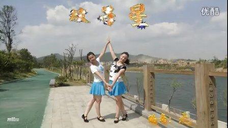 广场舞:双子星(双胞胎飞燕姐妹演示)