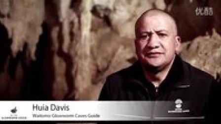 官网视频:新西兰旅游必景点 – 怀托摩萤火虫洞