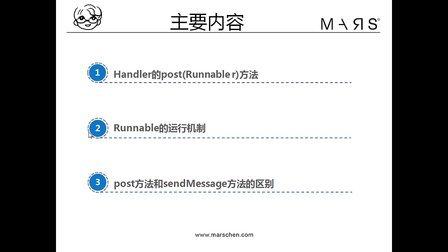 S02E08_Handler(三下)