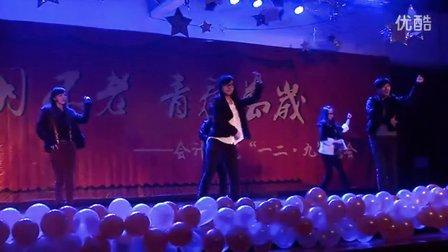 20131207东北财经大学会计学院晚会舞蹈EXO《Growl》