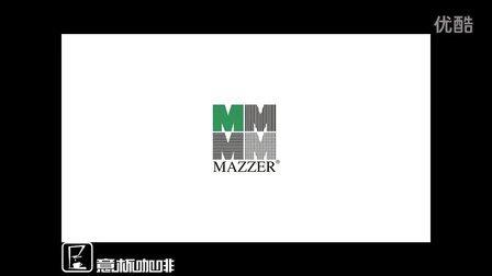 意杯咖啡为您推荐MAZZER咖啡豆研磨机