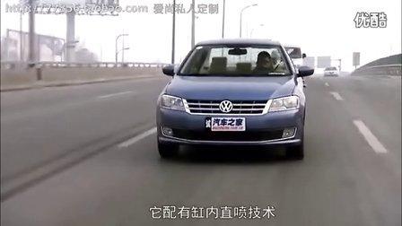 汽车之家原创试驾大众朗逸_超清