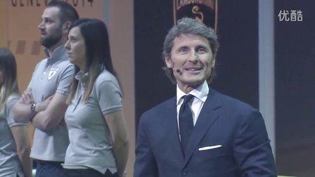 兰博基尼Huracan全球首秀——2014日内瓦车展大众之夜现场
