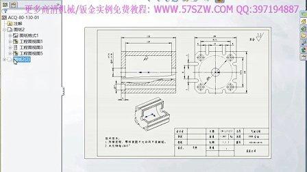 SolidWorks2013 添加多张工程图,保存图纸格式