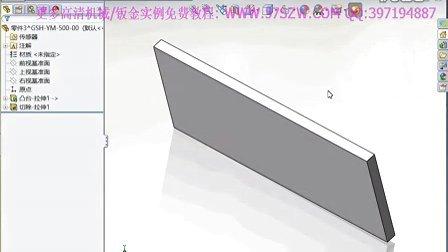 SolidWorks2013 出倾斜零件的工程图