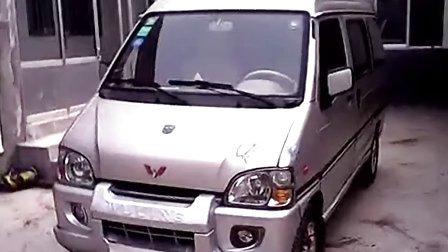 五菱之  高调经典奢侈豪华车型.,,,五菱扬光