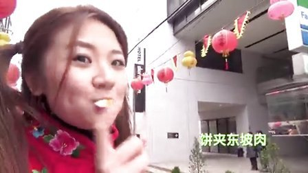 日本还是中国 长崎县元宵灯笼节
