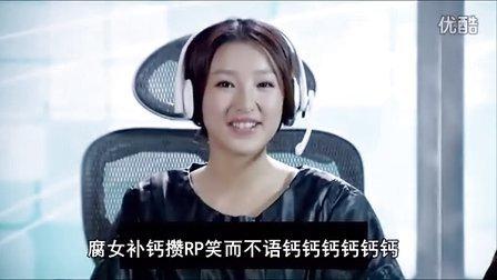 腐女发福利基友的爱