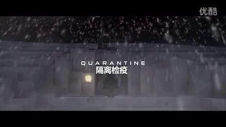 【MC恐怖电影】Quarantine-隔离检疫