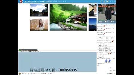 html图片不规则布局滑动效果制作----潭州学院网页制作教程