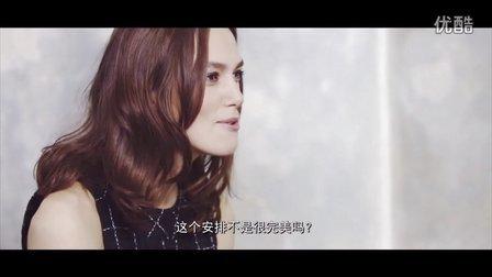 凯拉•奈特利与香奈儿可可小姐香水广告影片