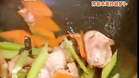 瘦身菜:香芹胡萝卜木耳炒培根