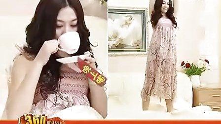 湖南卫视《我是大美人》减肥秘籍-左旋瘦身咖啡
