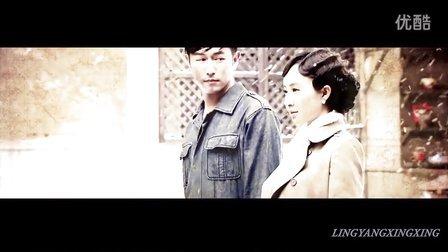 自制《烽火佳人》唐婉夫妇-剪辑MV-陈键锋、舒畅