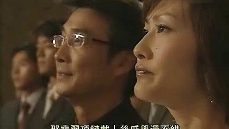 翡翠恋曲E01珠宝展宾客-黎诺懿