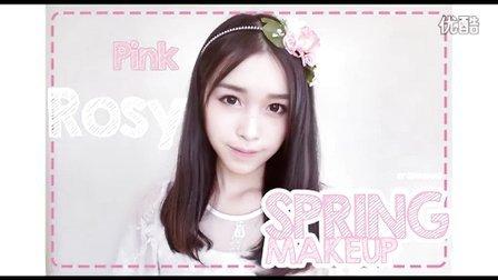 【梁吉娜】春天粉红系列妆容
