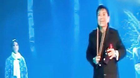 甬剧经典《宁波大哥》重庆演出片段