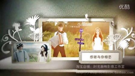 婚礼开场MV 婚纱照预告片 结婚迎宾视频 蝶舞青春加长版