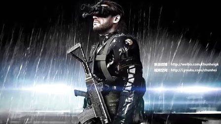 纯黑《合金装备5:原爆点》中文剧情视频攻略解说 调戏速通