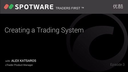 创建交易系统 - 学习外汇插曲3