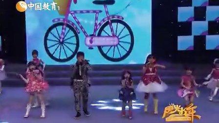爽乐坊童星家族放歌中国教育电视台少儿春晚