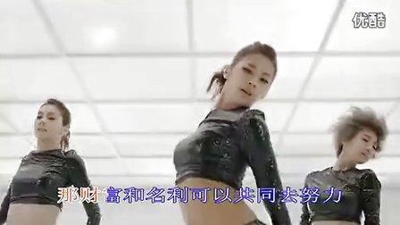 2012最新动感Dj舞曲《鸳鸯情歌》天涯电音_高清