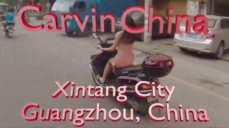 Motorcycle Ride- Xintang City Guangzhou China