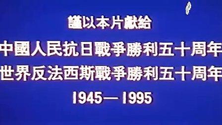战争片《铁血昆仑关》广西电影制片厂_1994