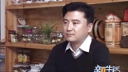 河北省咖啡师培训  咖啡烘焙师