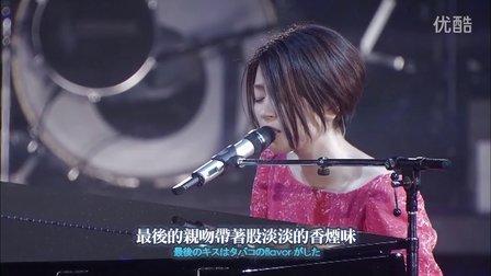 宇多田光 Utada Hikaru - First Love (中日字幕)
