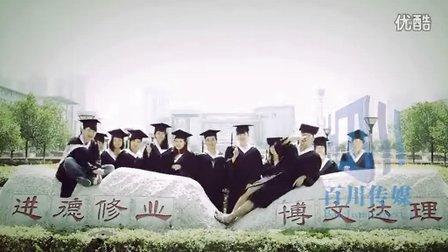致青春重庆文理学院2013年毕业季微信号重文理一点通